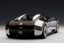 Load image into Gallery viewer, BUGATTI EB VEYRON 16.4 PUR SANG (BLACK/ALUMINIUM CASTING)