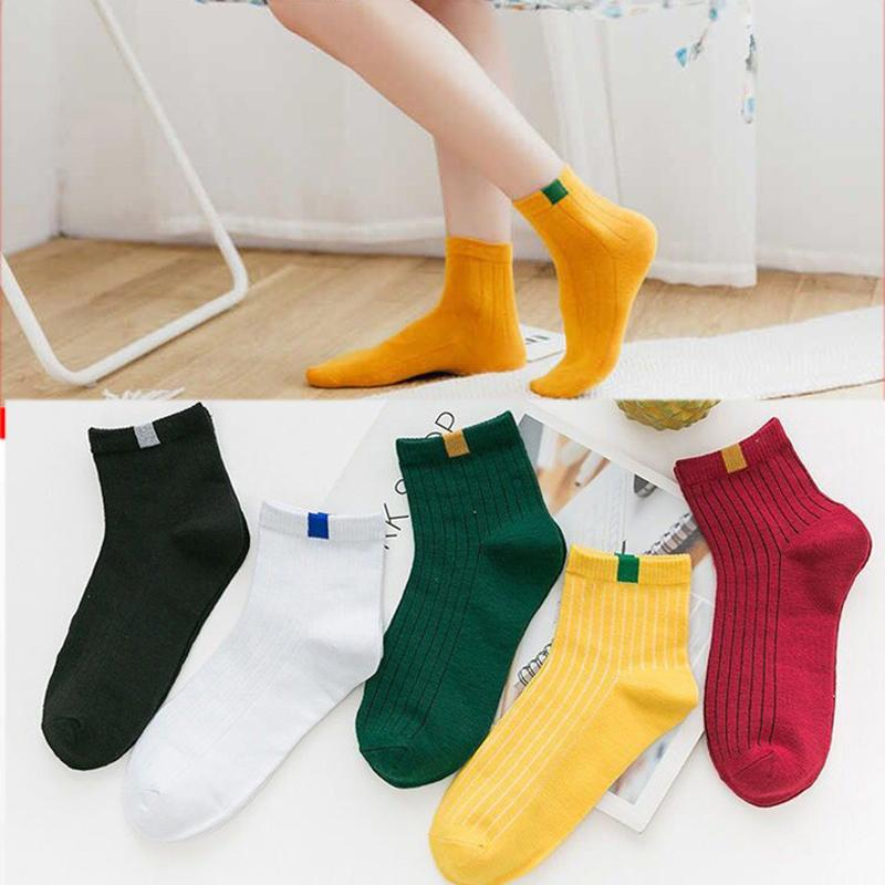 Casual Colouring 10 Pairs Of Cotton Socks