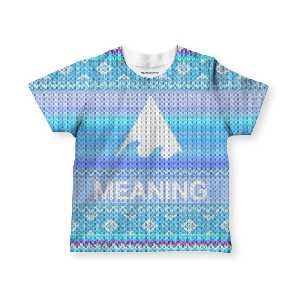 MEANINGWAVE CHRISTMAS Kid's T-Shirt