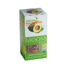Load image into Gallery viewer, MOOM Glazing Organic Hair Remover with Avocado Face and Eyebrows (3oz/85g)