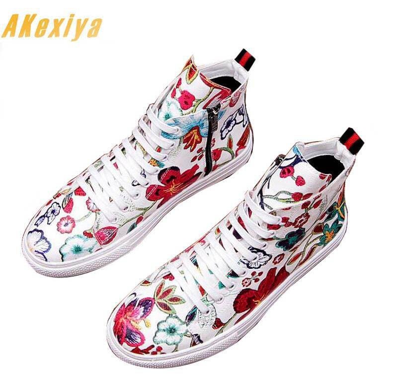 Men Colorful flowers printed Causal Flats shoes