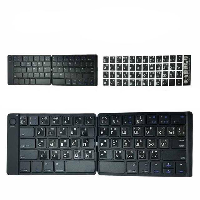 Rechargable Folding Keyboard-Wireless