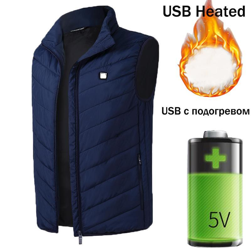 Battery Powered Heated Vest