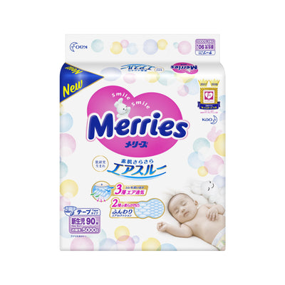Merries Nappies (Tape) - Size New Born (Up to 5 kg)