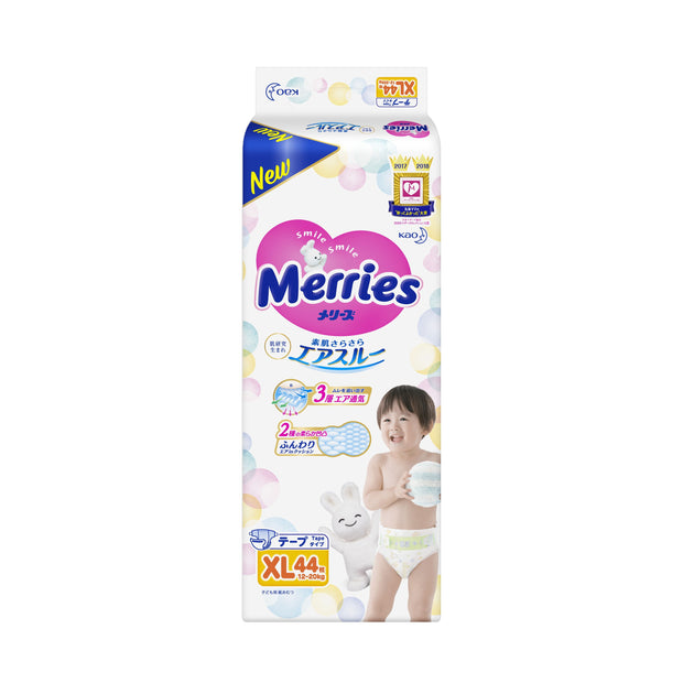 Merries Nappies (Tape) - Size Extra Large (12-20kg)