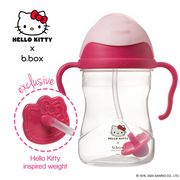 Sippy Cup (Hello Kitty)