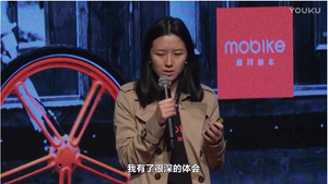 Mobike Sharing by Founder Hu Weiwei