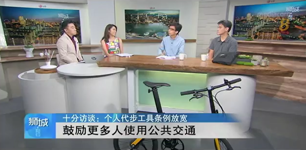 Channel 8 News: Allowing folding bicycles onto MRT trains and buses during peak hours