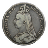 1887-1892 Great Britain Crown - Queen Victoria (Jubilee Head Portrait)