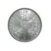 1951-1974 Germany 5 Deutsche Mark