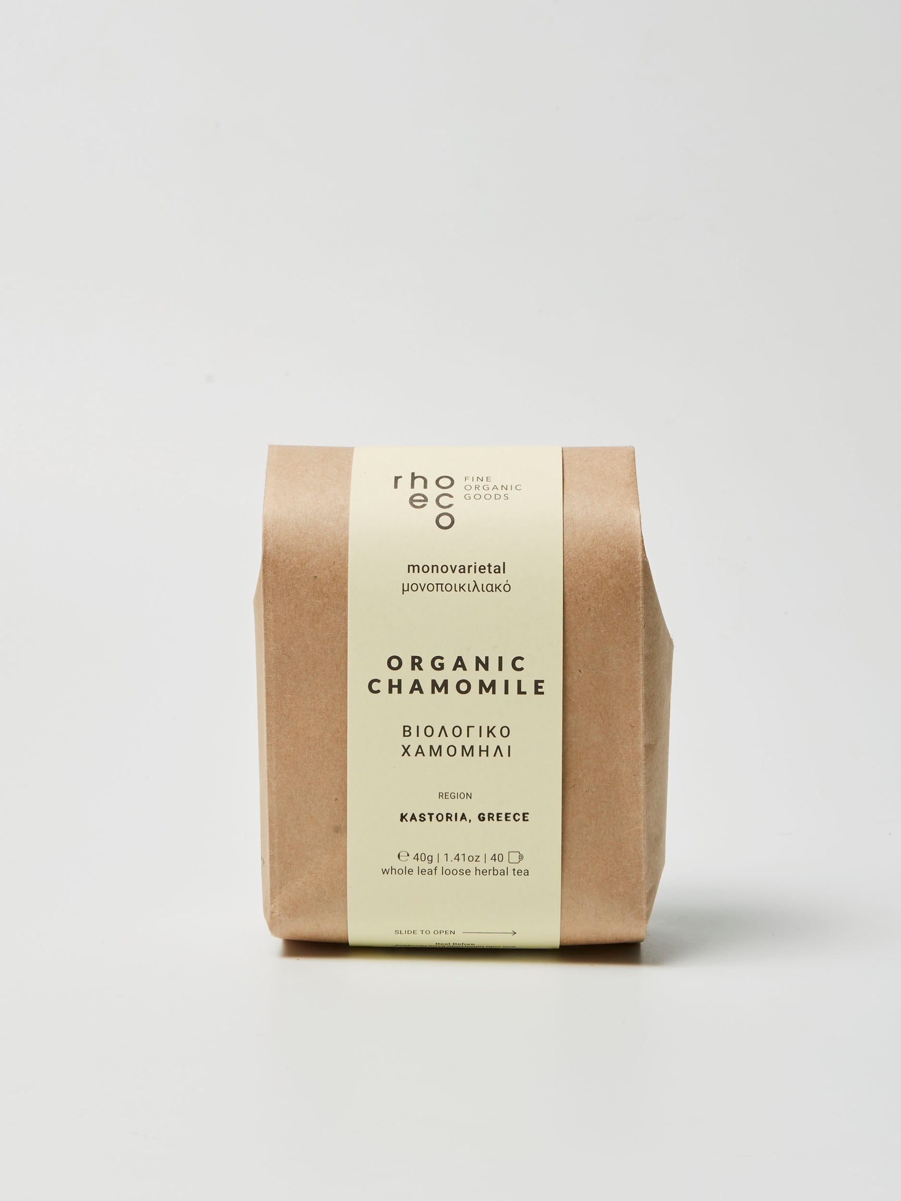 Organic Tea Chamomille Herbal Rhoeco