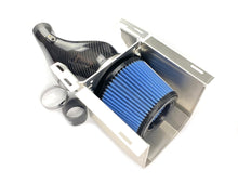Load image into Gallery viewer, 09+ YFZ450R V18 CARBON FIBER INTAKE KIT | AIR BOX ( SHORT )