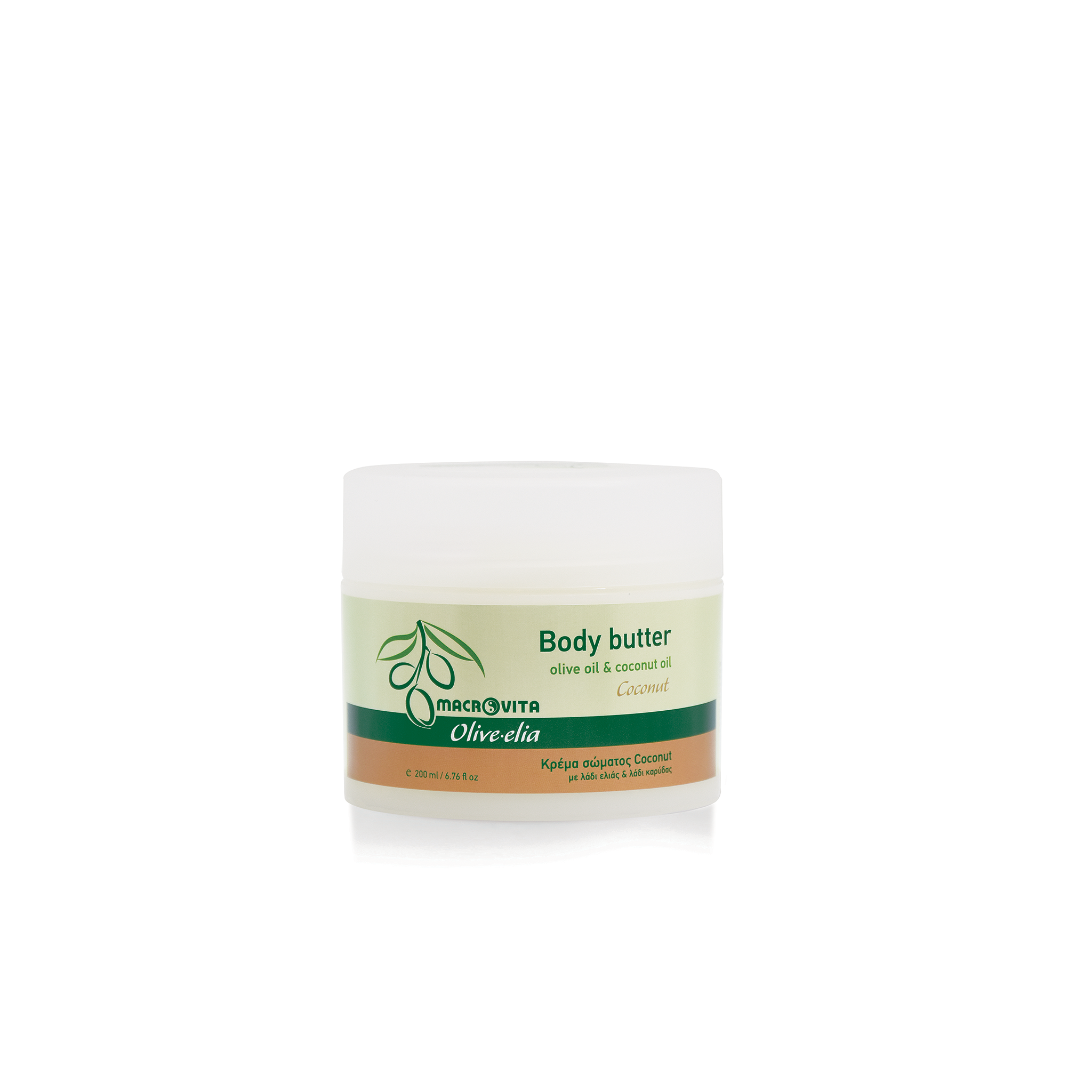 OLIVELIA BODY BUTTER COCONUT
