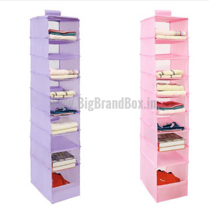 10 Cell Cube Wall Hanging Organizer