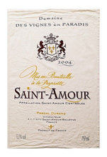 Load image into Gallery viewer, Saint Amour Flour Sack Towel