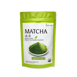 Ceremonial Grade Organic Matcha Green Tea Powder