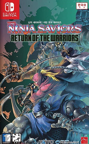 The Ninja Saviors: Return Of The Warriors - Nintendo Switch