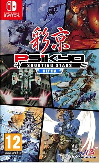 Psikyo Shooting Stars Alpha Limited Edition - Nintendo Switch