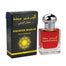 MAKKAH (15ML) - Al Haramain Perfumes