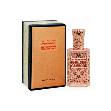 DEHNAL OUDH CAMBODI SPRAY 30ML - Al Haramain Perfumes