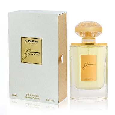 JUNOON SPRAY 75ML - Al Haramain Perfumes