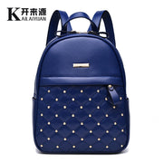 Genuine leather Women backpack 2020 New shoulder bag new students fashionable female package