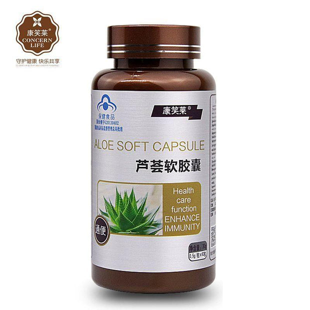 Aloe Vera Natural Plant Extract Powerful Colon Cleanse Detox System Weight Lose  Fast and Burn Fat for Slim Body - Roshyshine