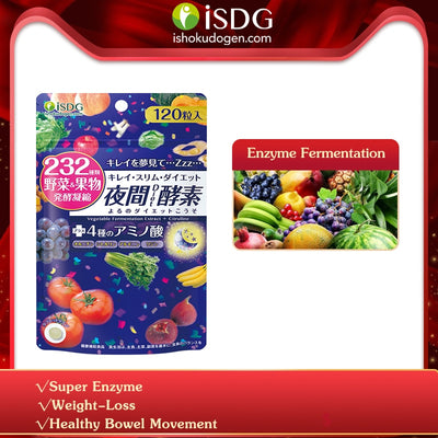 ISDG Night Enzyme Weight Loss Slimming Products Fat Burning Better Digestion Supplement Suppress Appetite.120 Counts - Roshyshine