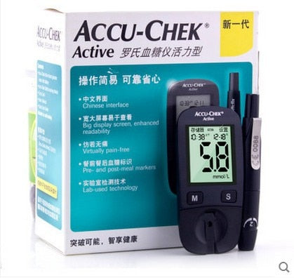 Germany Roche Import Glucose Meter Accu-chek Dynamic Type Ii (new Generation) Glucose Meter Without Paper - Roshyshine