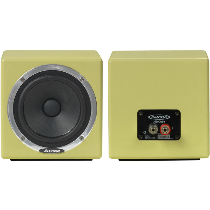 Avantone MixCubes Reference Monitor PAIR