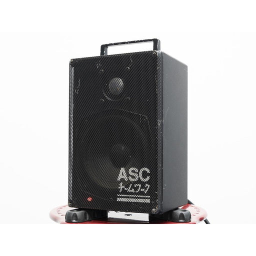 ASC Powered Monitor MKIII