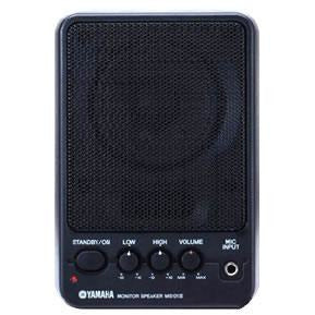 Yamaha MS101 MKIII Powered Speaker - 10 watts