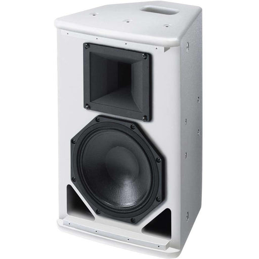 "Yamaha IF2108W - 2-way Fullrange, 100W EIA, 8"" + 1/1,7"" Voice Coil, rotatable constant directivity, 55Hz-19kHz, White - B-Stock"