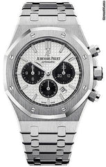 Audemars Piguet Royal Oak Chronograph 41mm Silver Dial 26331ST.OO.1220ST.03 - NY WATCH LAB