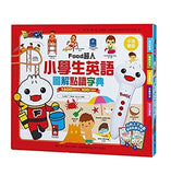 Food Superman Learning Chinese Mandarin Language for Beginners Books