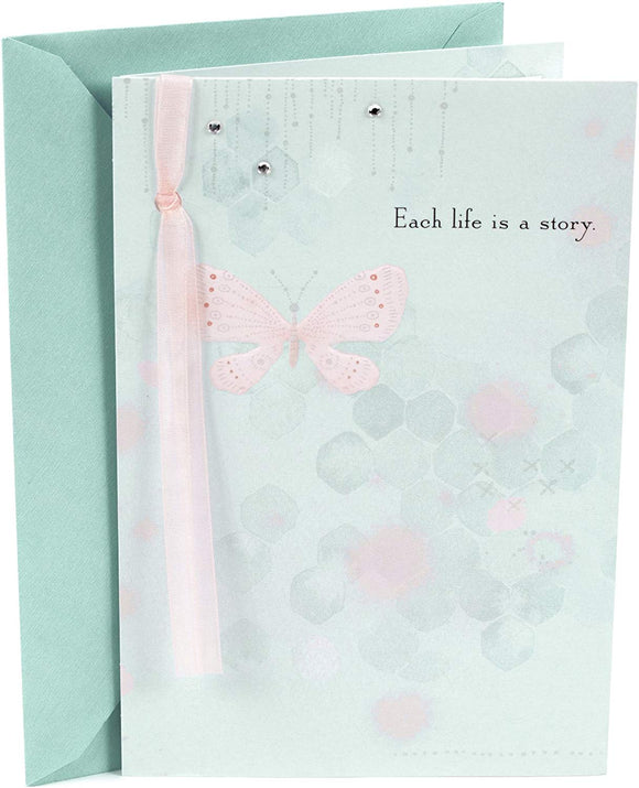 Hallmark Sympathy Card (Beautiful Soul)