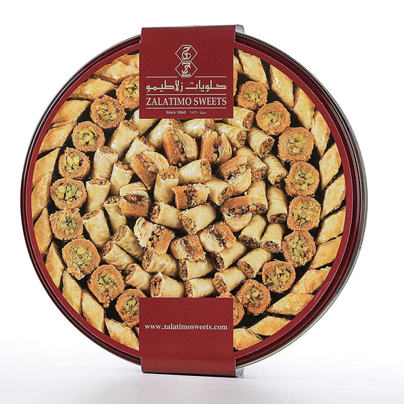 100% All-Natural Assorted Baklava, Round Gift Tin, No Preservatives, No Additives, 2.2 LB