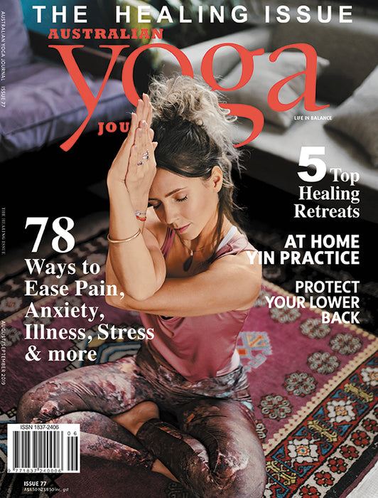 Yoga Journal Issue 77