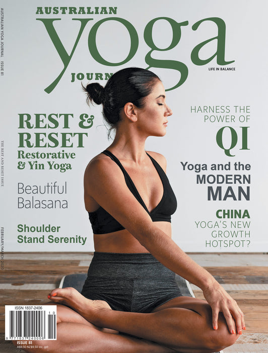 Yoga Journal Issue 81 (PRINT)