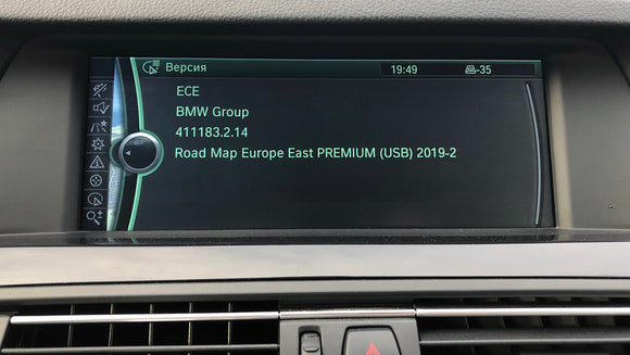 BMW Navigation Update USB Road Map Europe PREMIUM 2019-2