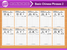 Load image into Gallery viewer, Basic Chinese Phrases 2 - Chinese Characters Writing Worksheets PDF