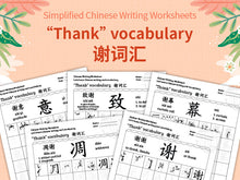 Load image into Gallery viewer, Thank Vocabulary Chinese Characters 谢词汇 Writing Worksheets