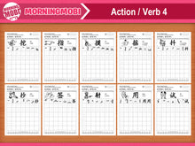 Load image into Gallery viewer, Action / Verb 4 in Chinese Characters Writing Worksheets PDF