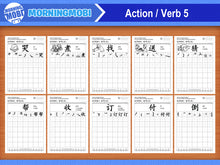 Load image into Gallery viewer, Action / Verb 5 in Chinese Characters Writing Worksheets PDF