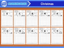 Load image into Gallery viewer, Christmas in Chinese Characters Writing Worksheets PDF
