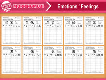 Load image into Gallery viewer, Emotions / Feelings in Chinese Characters Writing Worksheets PDF