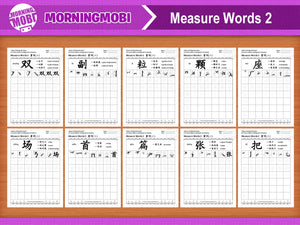 Measure Words / Quantifiers 2 in Chinese Characters Writing Worksheets PDF