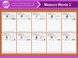 [BUNDLE] Measure Words / Quantifiers - 60 Chinese Characters Writing Worksheets PDF