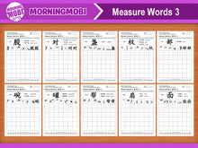 Load image into Gallery viewer, Measure Words / Quantifiers 3 in Chinese Characters Writing Worksheets PDF