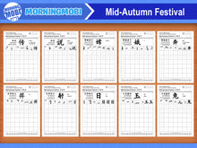 Load image into Gallery viewer, Mid-Autumn Festival in Chinese Characters Writing Worksheets PDF